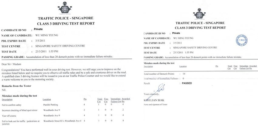 Pass Singapore Driving Test